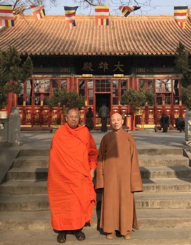 620114 รอง กต ประชุมร่วมกับรักษาการประธานพุทธสมาคมจีน ปักกิ่ง 4
