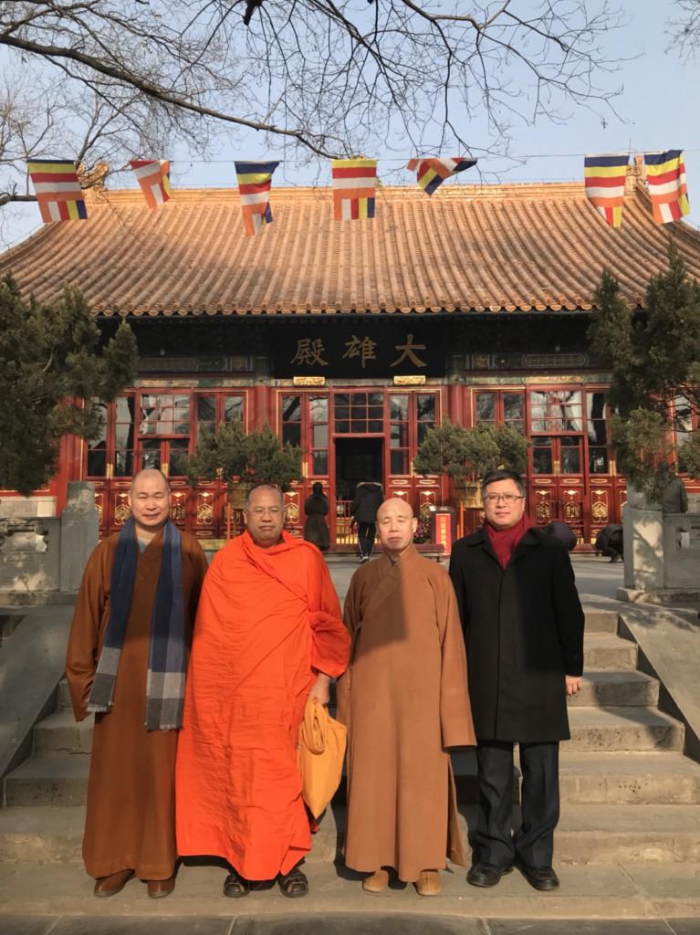 620114 รอง กต ประชุมร่วมกับรักษาการประธานพุทธสมาคมจีน ปักกิ่ง 5
